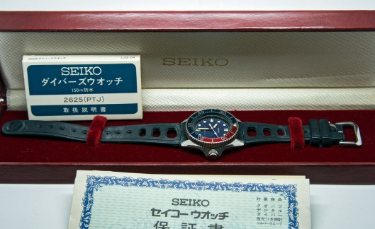 Seiko 2625 box and papers