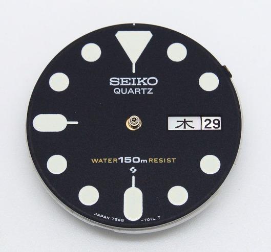Seiko 7548 dial