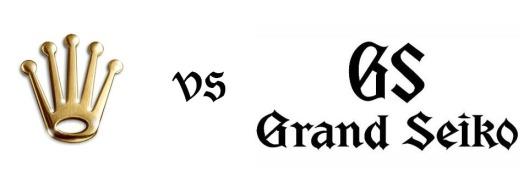 Rolex vs GS