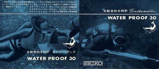waterproof30