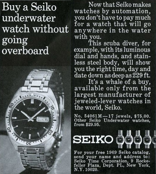sports-diver-advert