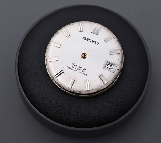 Seiko watch dial with hands removed